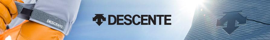 DESCENTE (Десенте) – японский бренд с более чем полувековой историей.